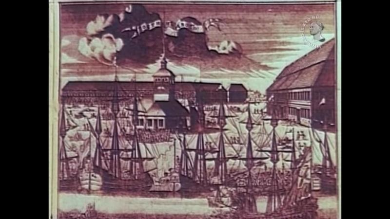 Пётр великий-1989 ЛИВНЫ Документальное кино