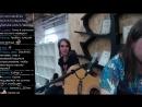 Стрим со стримфеста, музыкальная зона, чтение чата после стрима Катя Паша