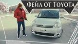 Toyota Sienta это фиаско, братан! ( Обзор авто от РДМ-Импорт )