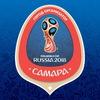 Чемпионат мира по футболу FIFA 2018   Самара