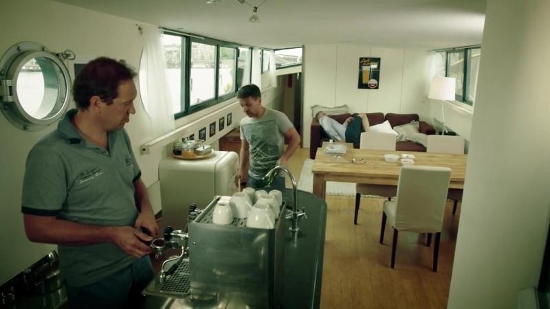 Как кофе Квартет И по Амстелу.