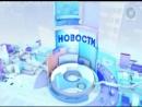 Выход из профилактики и начало новостей ОТС г. Новосибирск, 17.01.2018