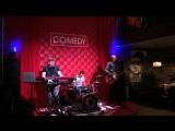 Кавер-бэнд JACKPOT в Comedy Cafe, Самара