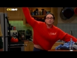 СТС Love (+7) Теория Большого Взрыва