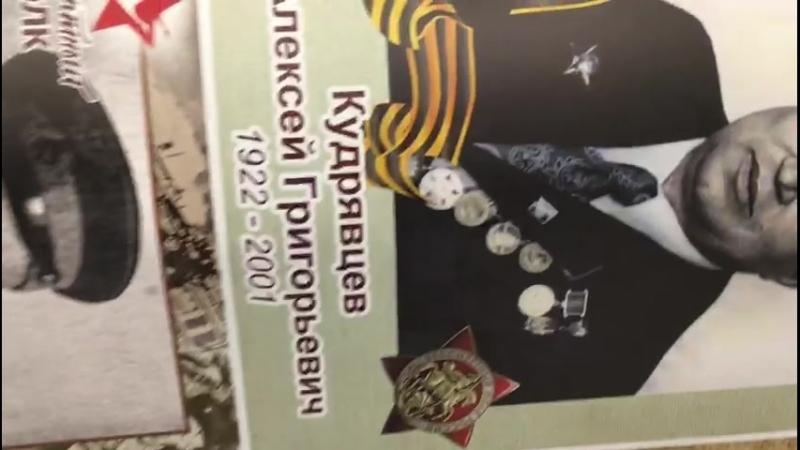 Изготовим транспарант для акции Бессмертный полк