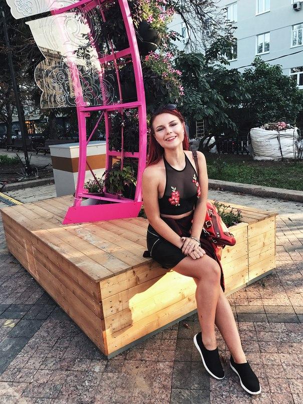Оля Чалая | Балашиха