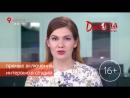 Live: Девятка ТВ | Киров