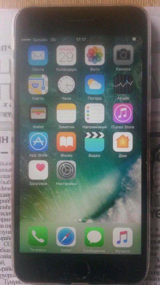 Продаю iPhone 7 Plus Jet Black 128 GB совсем новый никаких царапин все родное есть прозрачный бампер защитное стекло 3D наушник зарядник отличное состояния причина продажи на мой день рождения новый купила iPhone X Space Gray 256 GB