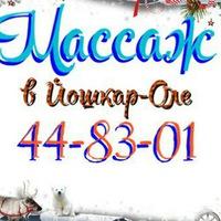 massage_12