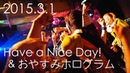 2015.03.01 Have a Nice Day!&おやすみホログラム / エメラルド @下北沢THREE