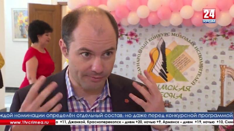 Торжественная церемония открытия 16-го Международного фестиваля-конкурса молодых исполнителей «Крымская весна 2018» состоялась в