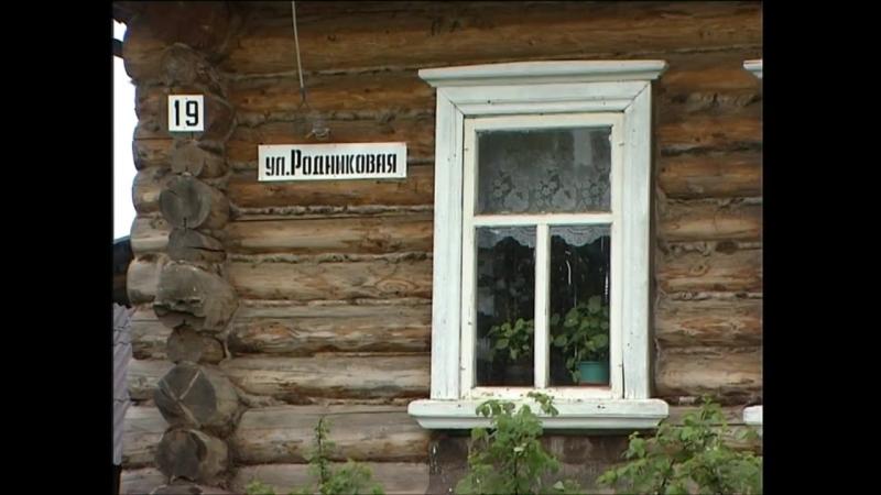 2004 г Из фильма Фанзили Салиховой Удмуртия татарлары