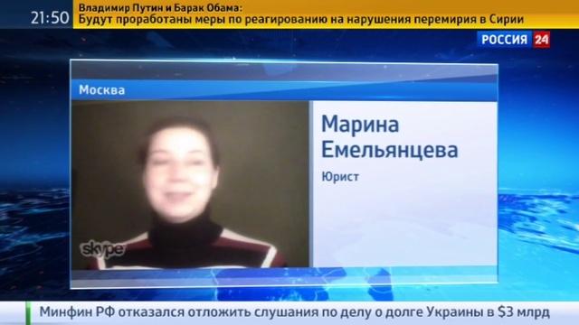 Новости на Россия 24 • Индия хочет отнять у британского монарха главный бриллиант