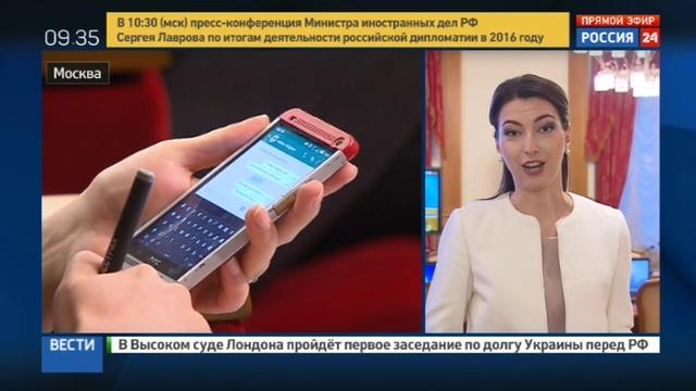 Новости на Россия 24 • Лавров подведет дипломатические итоги года