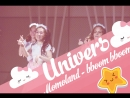 MOMOLAND BBOOM BBOOM COVER BY UNIVERS