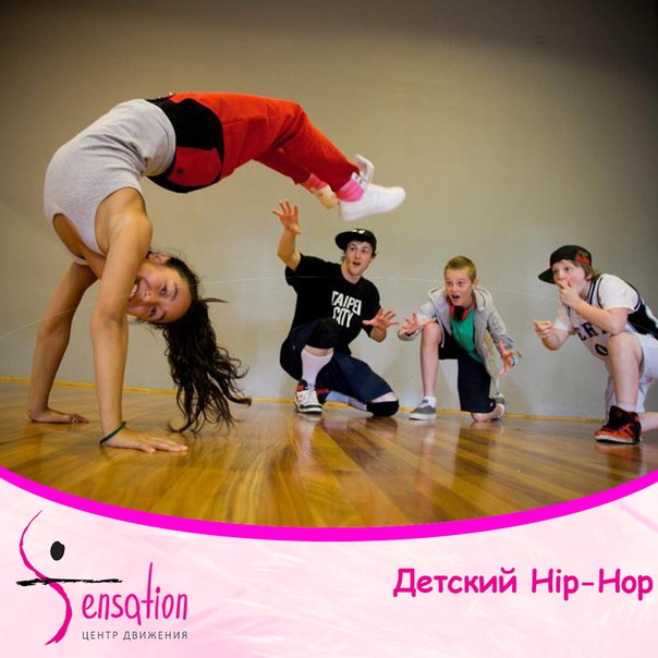 Абхазский танец скачать бесплатно mp3