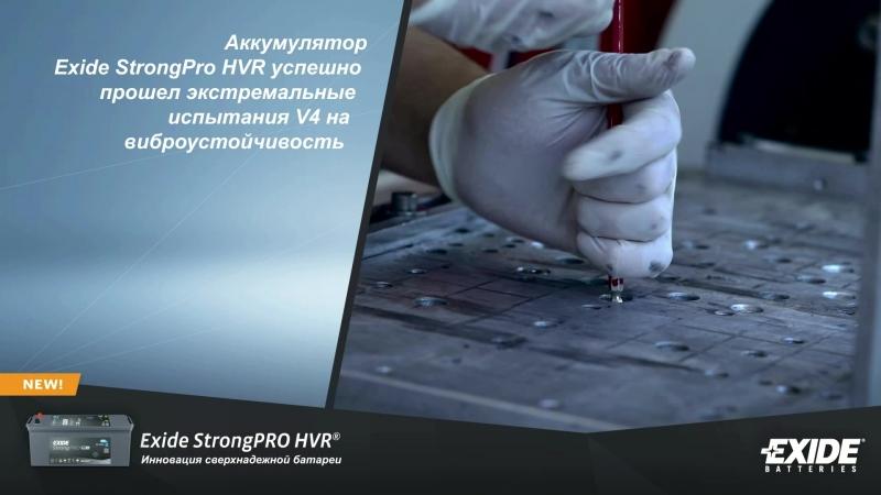 CV_HVR_Video_03_russian_02