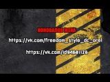 UNK-Walk It Out HIP-HOP Choreography by Konovalov Eugene DANCE INTENSIVE Vol.5