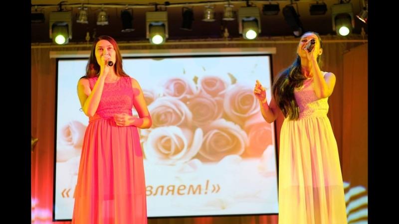 Лещенко Яна и Доброва Анна - Сенокосная пора