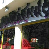 volshebnik_restaurant