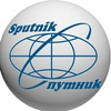 Спутник Челябинск