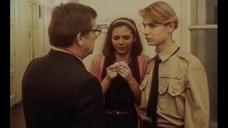 х/ф Двойной капкан 1985 г. (СССР Рижская киностудия)