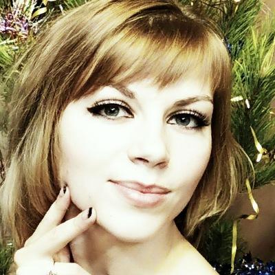 Ирина Сысоева