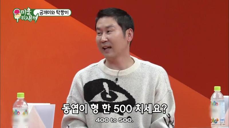[ШОУ] Ким Со Ён - «Дневник мамы: мой гадкий утенок» эпизод 70 (ансаб)