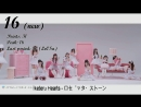 AFG Chart - Top-20 (6-th period) [2018] (k-pop, j-pop c-pop music)
