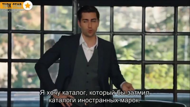 Взлетай [aşk adına]