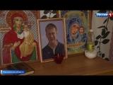Ошибка врачей или случайность: обстоятельства смерти мужчины в Домодедове изучает СКР