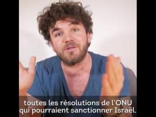 [ MASSACRE À GAZA ] Pourquoi Israël a tué 60 manifestants sans armes, dont 8 enfants, et blessé plus de 1300 autres par balles