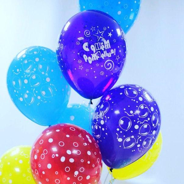 Скачать бесплатно mp3 шар воздушный
