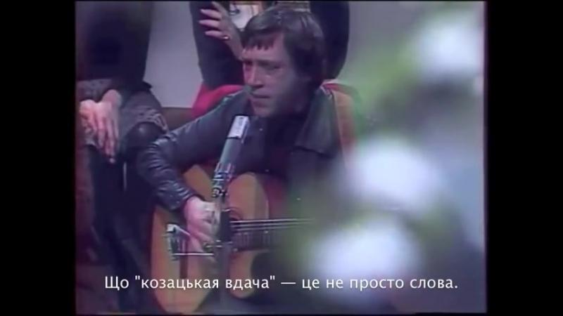 Балада про Пам'ять — (Захисникам України присвячується).- Автор відео Мирко Саблич.