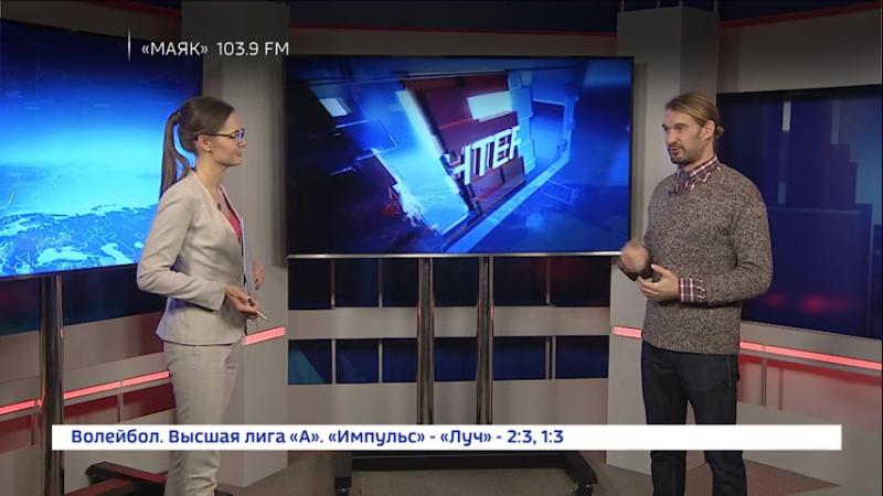 Россия 24 «Всемирный День Зимних Видов Спорта»