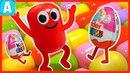 Киндер Сюрприз Videos for kids LOL Маша и Медведь Видео для детей Kinder surprise