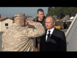 Путин пообещал Асаду помочь в восстановлении мирной жизни в Сирии