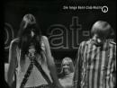 Армяно британский рок Да были люди в наше время 1966