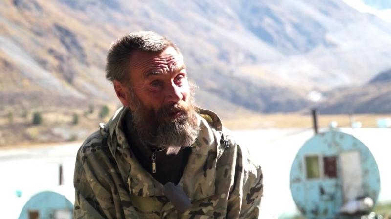 Беседа с Владимиром у Аккемского озера (09.09.2017). г. Белуха. Горный Алтай