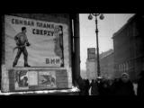 Хор Русской Армии - Помни (Блокада Ленинграда) рок-баллада —