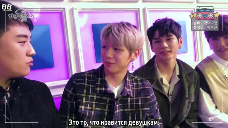 [BAMBOO рус.саб] Сынни и участники группы WANNA ONE на Radio Star