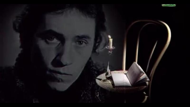 Валерий Маслюк. «Свет далёкой звезды»