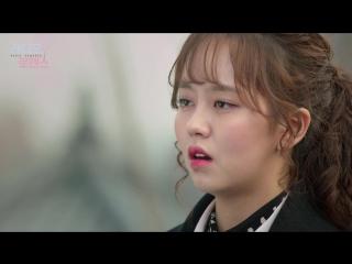[하이라이트] 2018년 첫 아날로그 감성 로맨스! 윤두준♥김소현의 감성 라디오 <라디오 로맨스>