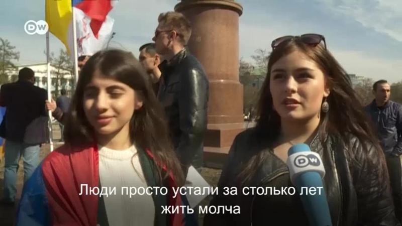 Что думают московские армяне о событиях в Ереване