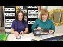 14 Рукодельные обзоры новинок Сделай своими руками Розыгрыш подушки Riolis с участием гостьи