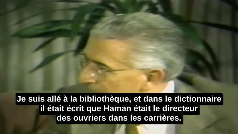 Miracle Du Coran Haman Mentionné Dans Le Coran Dr Maurice Bucaille via