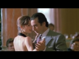 Al Pacino &amp Gabrielle Anwar &amp Chris O'Donnell - The Tango (Scent of a Woman,1992)