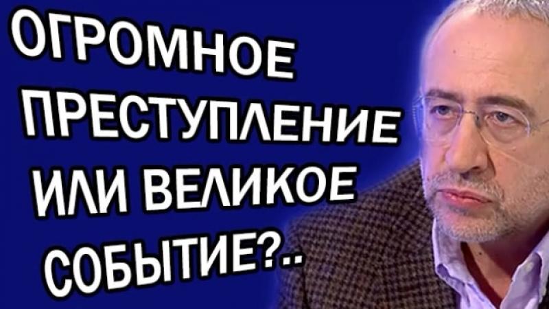 ИДEЙHЫE, HO @BOЛOЧИ... Сванидзе, Джемаль, Соловей и др. 07.07.2018
