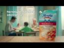 Реклама Мечта Хозяйки 2016 - Заботливый папа