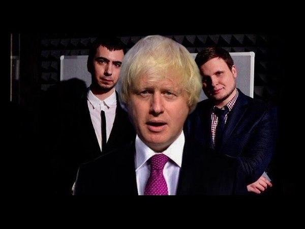 Джонсон рассказал пранкерам Вовану и Лексусу о новых санкциях против российских олигархов